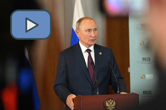 Владимир Путин подвел итоги саммита БРИКС