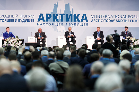 Международный форум по Арктике в Санкт-Петербурге: вызовы, проблемы и перспективы Севера