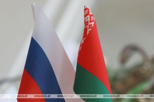 Минск инициирует внесение изменений в договор с Россией о взаимных усилиях в охране границы