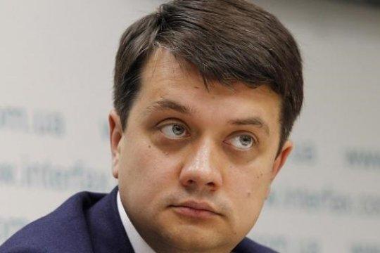 Будет ли предоставлен особый статус территориям Донбасса?