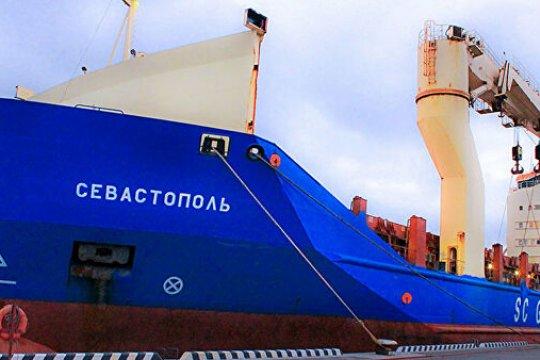 В посольстве России в Сингапуре прокомментировали ситуацию с арестом судна «Севастополь»