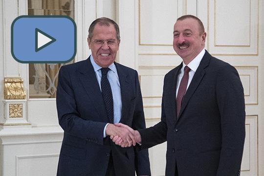 Вступительное слово главы МИД России Сергея Лаврова на встрече с президентом Азербайджана Ильхамом Алиевым