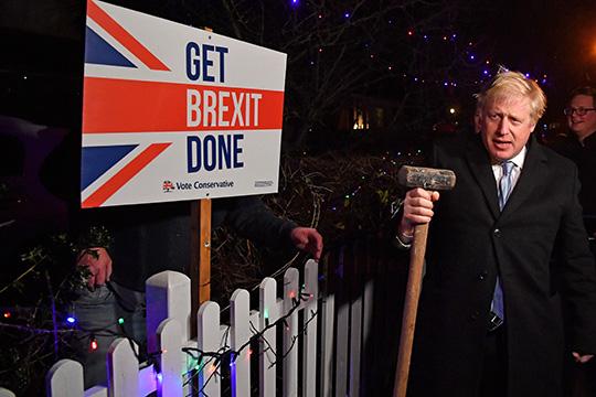 Британские консерваторы:  полновесный  мандат на проведение Brexit получен