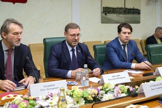 К. Косачев: в Совфеде заинтересованы в поступательном развитии отношений России и Грузии