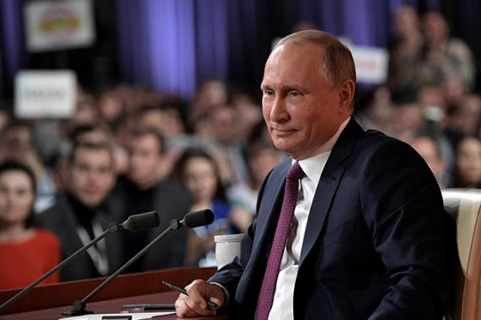 Пресс-конференция Владимира Путина. Внешняя политика. Главное