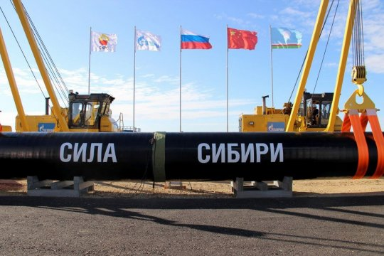 Владимир Путин и Си Цзиньпин приняли участие в церемонии ввода в эксплуатацию газопровода «Сила Сибири»