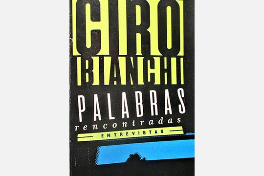 Сиро Бьянчи: слова из прошлого в будущее… (Или 25 интервью со знаменитостями)