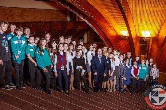 «Дипломаты Будущего» в Совете Европы