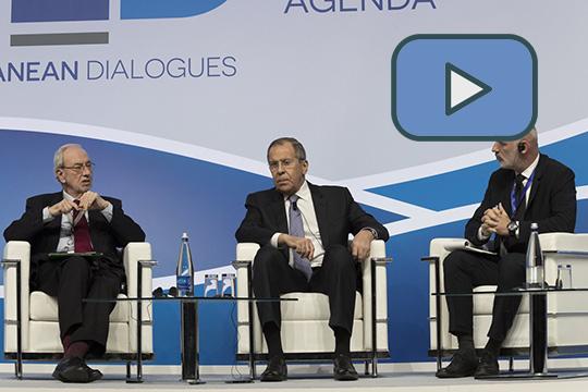 Выступление Сергея Лаврова на V Международной конференции «Средиземноморье: Римский диалог»