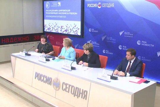 Цифровизация русскоговорящего населения за рубежом