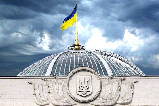 Верховная рада Украина продлила действие закона об особом статусе Донбасса