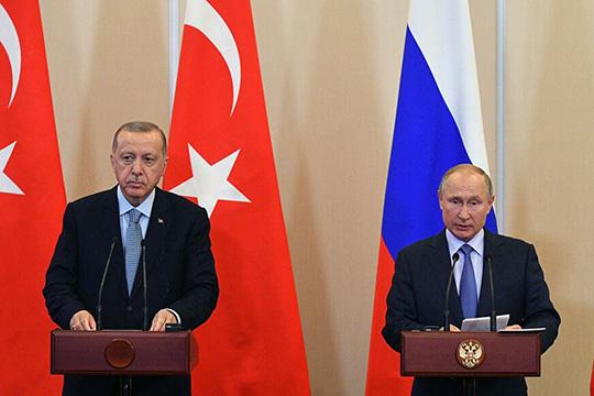 Россия и Турция в уходящем году