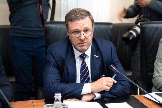 К. Косачев: Нерешенные вопросы сдерживают российско-норвежское межпарламентское сотрудничество