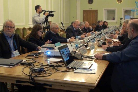 Международная конференция «Киберстабильность: подходы, перспективы, вызовы»