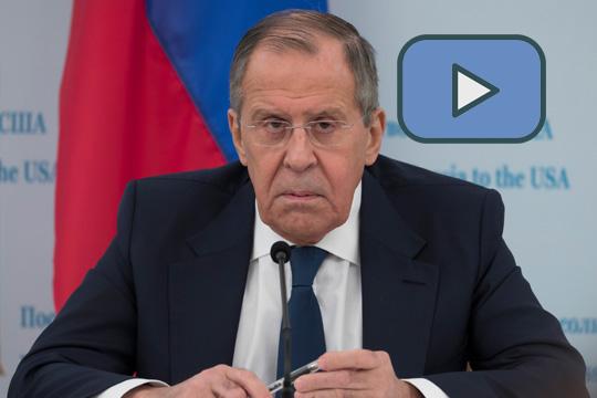 Выступление и ответы на вопросы Сергея Лаврова по итогам визита в США