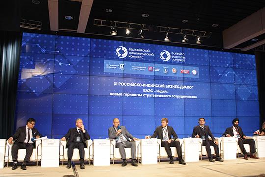 Россия и Индия: перспективы инвестиционного сотрудничества