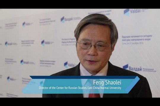 Feng Shaolei, Valdai Club expert, Director of Centre for Russian Studies; Director of Centre for Co-development with Neighboring Countries, East China Normal University