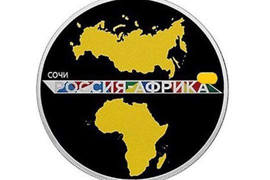 Россия: «второе открытие» Африки