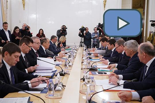 Выступление Сергея Лаврова на XXXIV заседании Совета глав субъектов РФ при МИД России