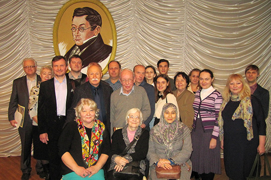 Ученые разных стран отметили юбилей Грибоедова