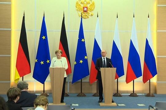 Пресс-конференция по итогам российско-германских переговоров