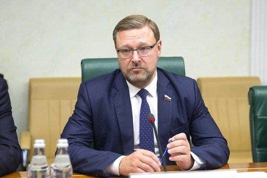 К. Косачев: Российское участие в работе 28-ой сессии АТПФ можно уверенно признать результативным