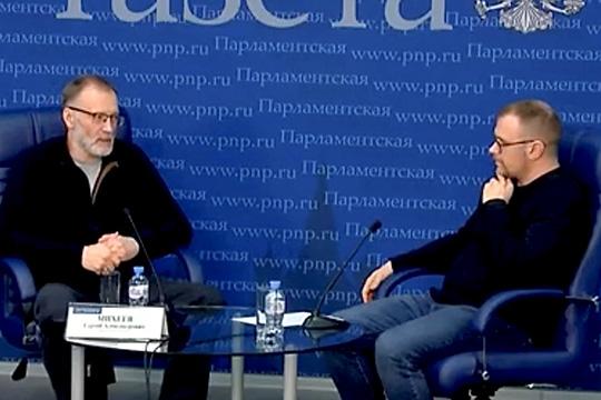Сергей Михеев: Республиканцам и демократам в США большая война с Ираном до президентских выборов не нужна