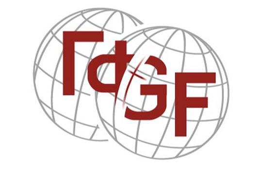 Россия и мир: в поисках новых моделей интеграции