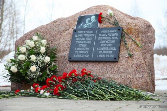 МИД: Россия окажет содействие визиту польской делегации в Смоленск