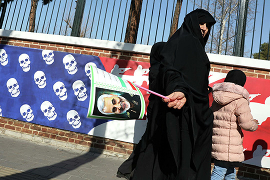 Какую войну ведут Иран и США?