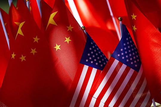 Застрявшая Европа. ЕС в поисках места в противостоянии Америки и Китая