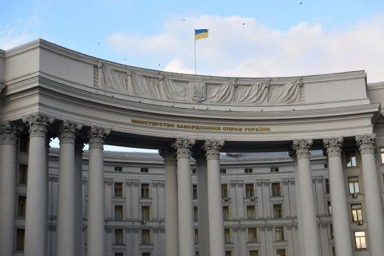 МИД Украины: назначения посла в России пока не планируется