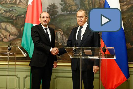 Выступление Сергея Лаврова по итогам переговоров с иорданским коллегой