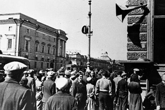 Правительственное сообщение о нападении Германии на СССР