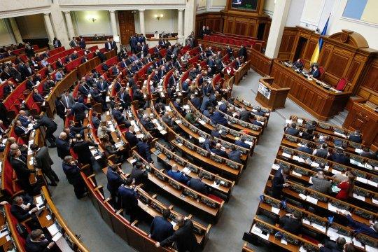 На Украине завили о возможности пересмотра закона о госязыке
