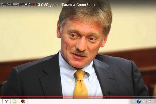 Песков опроверг информацию о встрече Путина и Эрдогана 5 марта