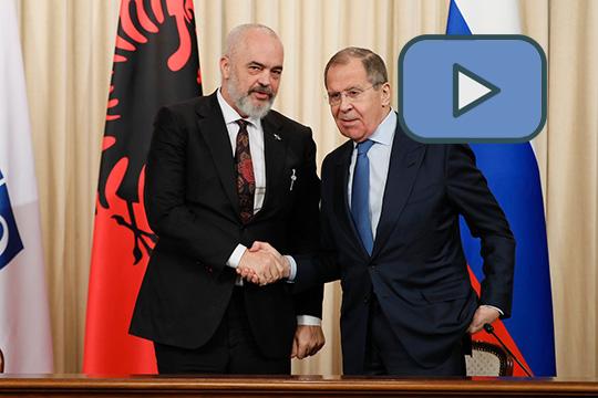 Сергей Лавров подвел итоги переговоров с албанским коллегой