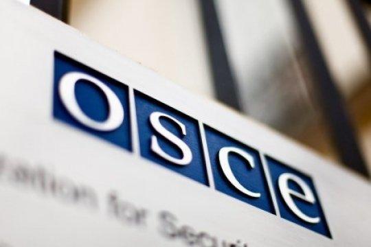 Итоги зимней сессии ПА ОБСЕ