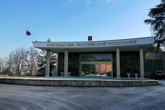 В Анкаре усилена охрана российской дипмиссии