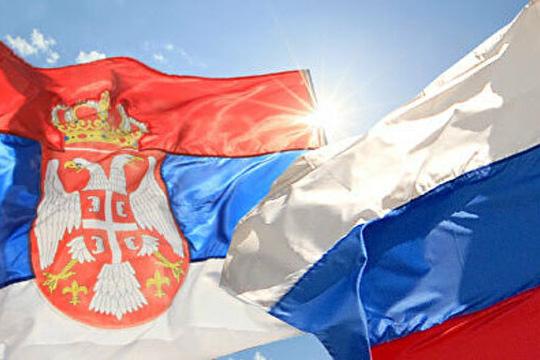 Сербия заинтересована в углублении взаимодействия с Россией