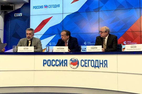 Владимир Евсеев: Мюнхенская конференция не видит реальных проблем, которые стоят перед Европой и перед другими регионами