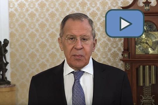 Поздравление Министра С.В.Лаврова по случаю Дня дипломатического работника