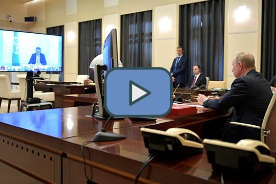 Путин принял участие в саммите «Двадцатки»