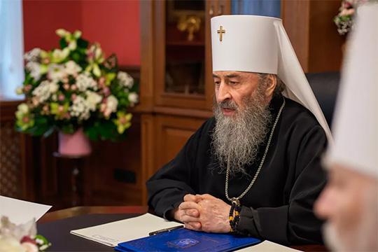 Предстоятель УПЦ Блаженнейший Митрополит Киевский и всея Украины Онуфрий обратился к народу