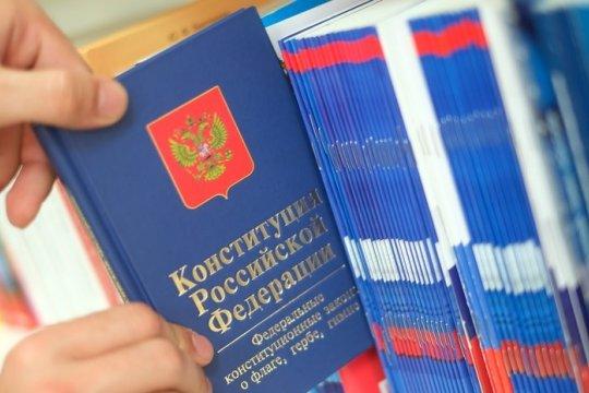 «Срок годности» современных законов: почему важно вносить поправки в Конституцию?
