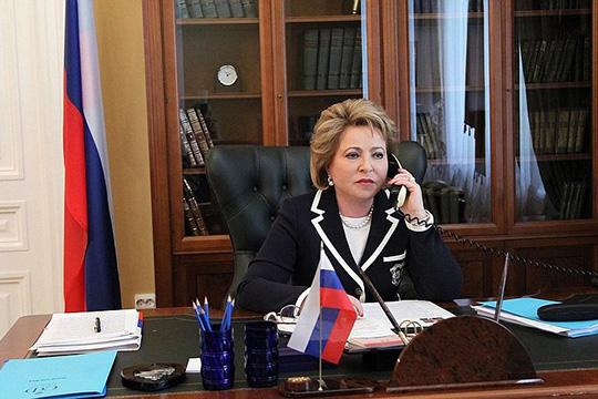 Председатель Совета Федерации В. Матвиенко и Председатель Парламента Франции Ж. Ларше провели телефонный разговор