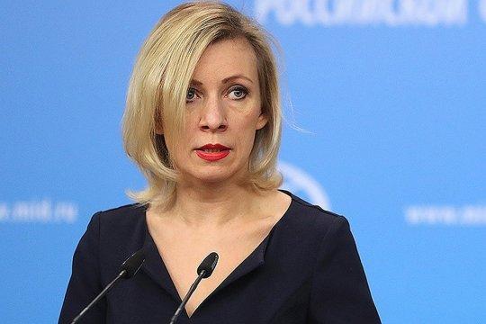 В МИД России ответили на обвинения в испытании противоспутниковых ракет