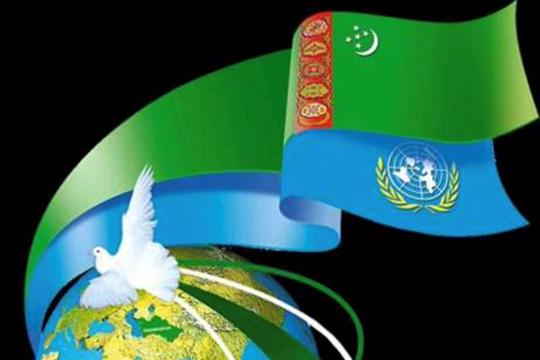 On-line международный медиа-форум «25 лет постоянного нейтралитета Туркменистана»
