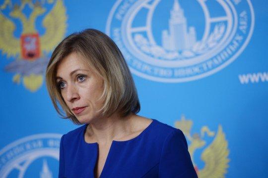Захарова прокомментировала американскую операцию по перекрытию наркотрафика в Латинской Америке