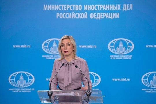 В МИД России осудили попытки США развернуть ядерное оружие малой мощности